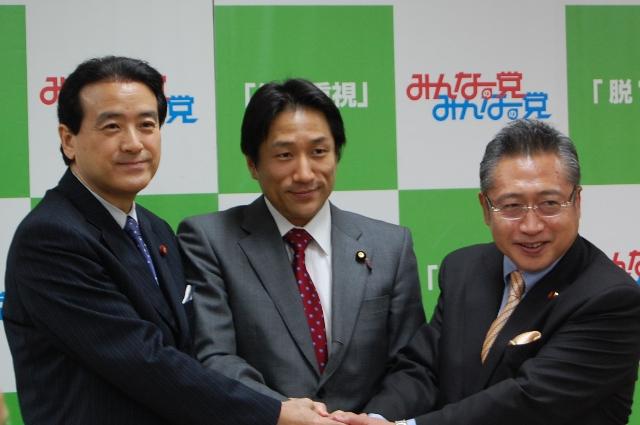 みんなの党に川田龍平氏が入党!...