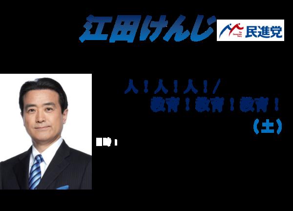 長津田みなみ台TM.png
