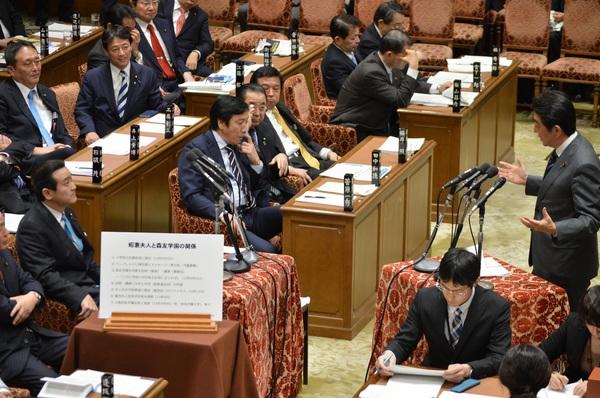 20180205_予算委⑫.JPG