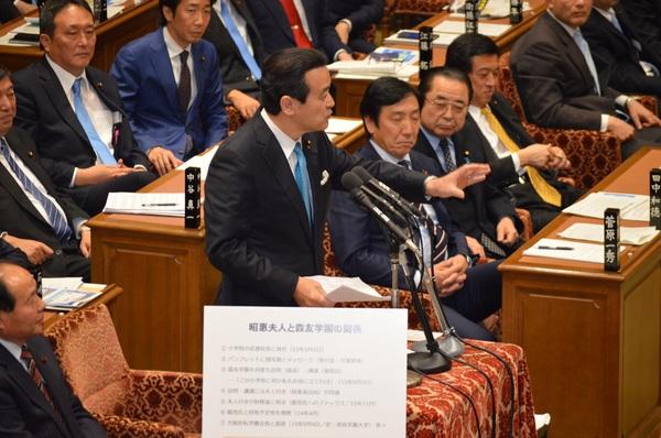 20180205_予算委⑬.JPG