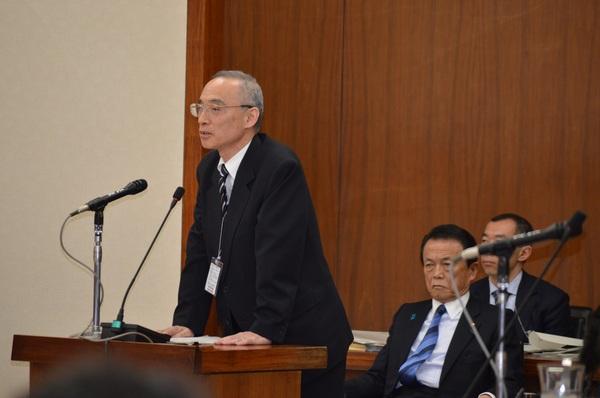 20180323_衆院財政金融委員(太田).JPG
