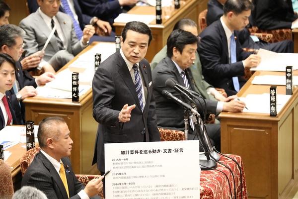 20180514_予算委員会①.jpg