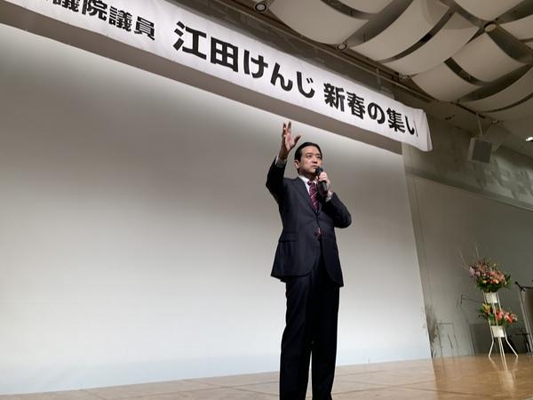 20200126_新春の集い2020①.jpeg