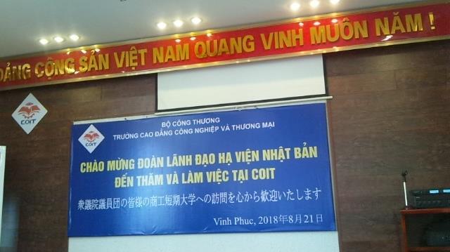 ベトナム6.png