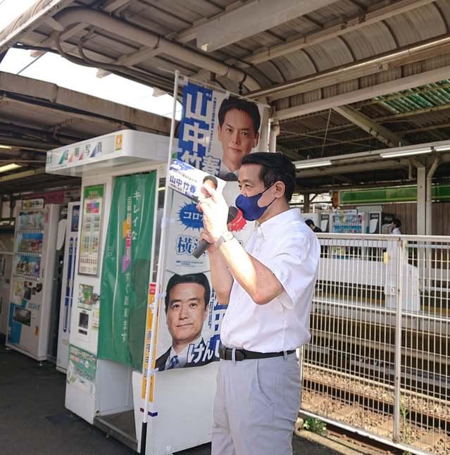 nagatuta0721b.jpg