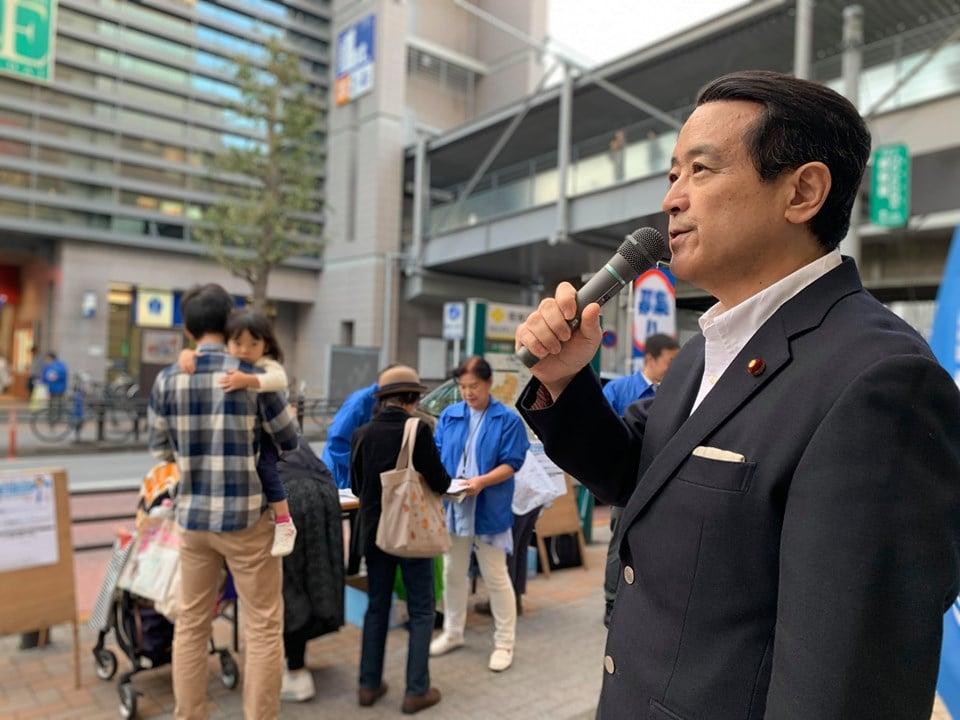 横浜 カジノ 反対 署名