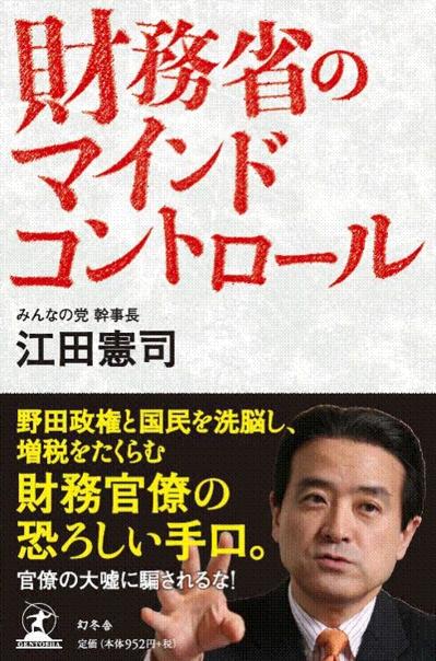 20120327本【確定】.jpgのサムネール画像