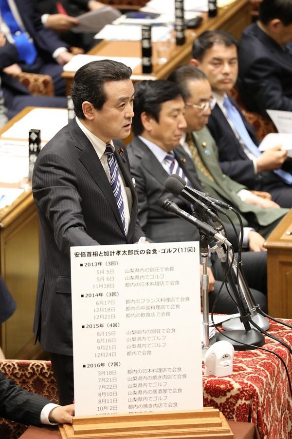 20180514_予算委員会④.jpg